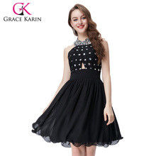 short evening party dress